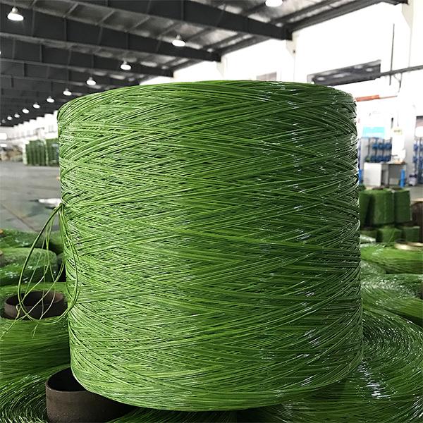 monofliament grass yarn