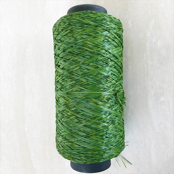 artificial grass yarn