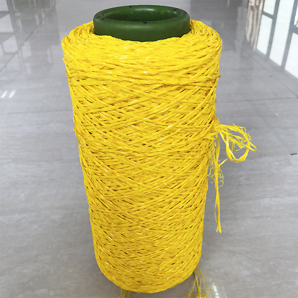 yellow color grass yarn